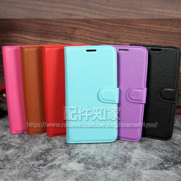 【錢包皮套】ASUSZenfone52018版ZE620KL6.2吋書本式側掀保護套插卡手機套斜立支架保護殼磁扣軟殼-ZW