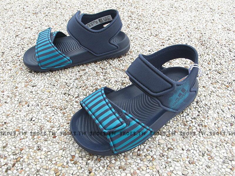 Shoestw【BA7851】ADIDAS 童鞋 涼鞋 小童 Alta Swim 1 深藍綠 條紋 雙黏帶