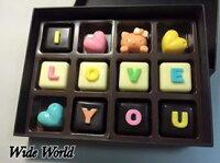白色情人節禮物到甜蜜蜜情人節手工巧克力禮盒 12入/盒  【Wide World 手工餅乾】