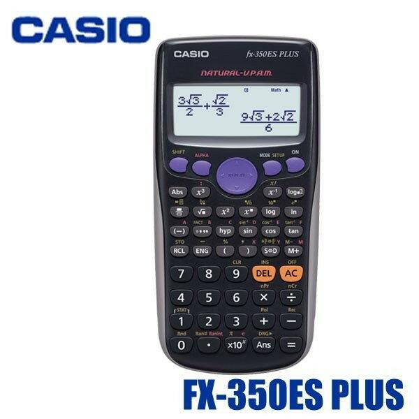 CASIO FX-350ES PLUS 工程用計算機