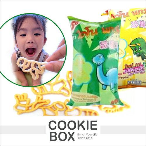 【即期品】泰國 DinoPark 恐龍谷 恐龍餅乾 (中包) 55g 單包 餅乾 造型 小點心 脆餅 海鮮 玉米 *餅乾盒子*