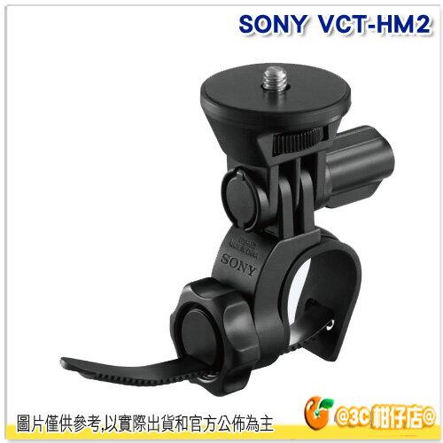 SONY VCT-HM2 台灣索尼公司貨 ACTION CAM 自行車用扣管