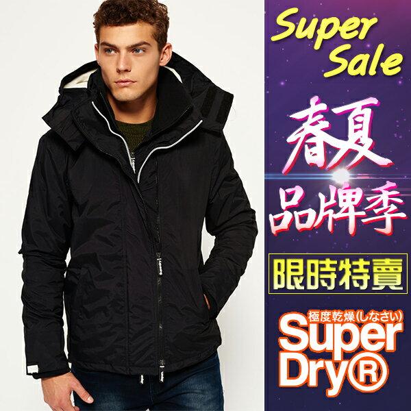★Superdry 極度乾燥 Pop Zip Arctic SD-Windcheater 連帽防風夾克-0885