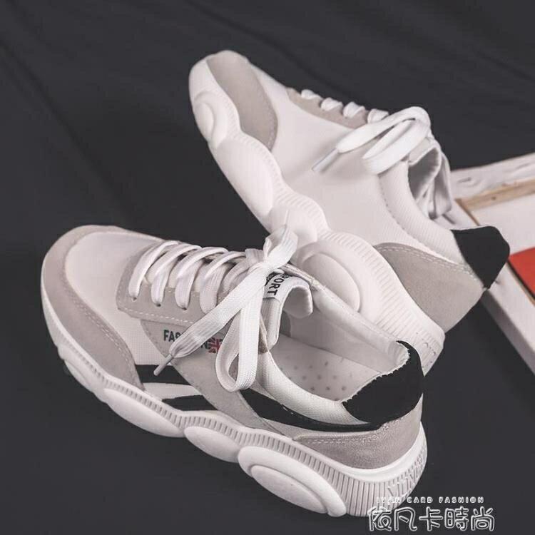 網紅小熊鞋2020春季新款運動鞋女韓版學生百搭跑步老爹休閒ins潮  樂樂百貨