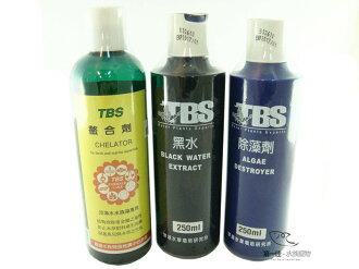[第一佳水族寵物]台灣翠湖TBS 螯合劑 (消除重金屬、除毒性、幫助水草肥料吸收) [300ml] 水質處理系列