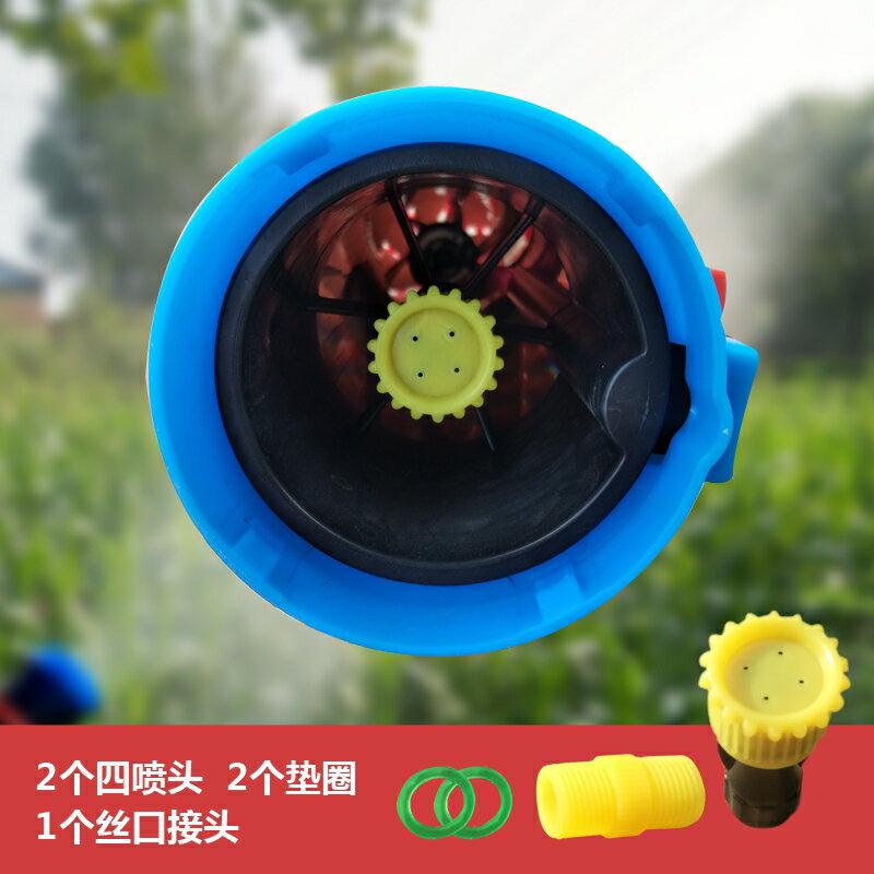 農藥噴霧器 噴藥機 打藥機 噴霧器電動噴霧器風送式彌霧機打藥槍農用高壓打藥機手提吹風筒迷霧機新