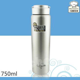 Linox天堂鳥316不銹鋼廣口保溫杯750ml保溫瓶-大廚師百貨
