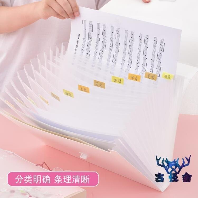 文件夾多層A4試卷夾分類卷子文件收納冊多功能書夾子