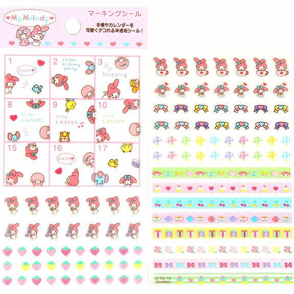 【真愛日本】15092400024  造型迷你貼紙-MD草莓 三麗鷗家族 Melody 美樂蒂 貼紙 手帳貼 文具