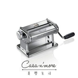 Marcato Atlas 150 壓麵機 製麵機 麵機
