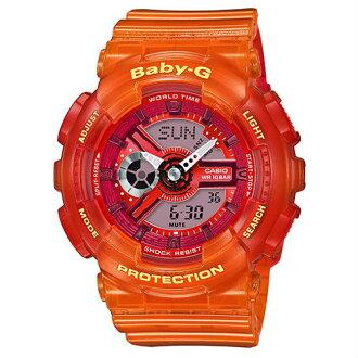 CASIO BABY-G BA-110JM-4A 衝浪運動半透明果凍雙顯時尚腕錶/橘