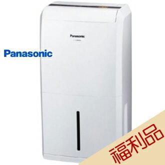 【實演機】Panasonic 國際 除濕機 F-Y12BMW 6L/日 節能第1級 送摩登碗組($599)