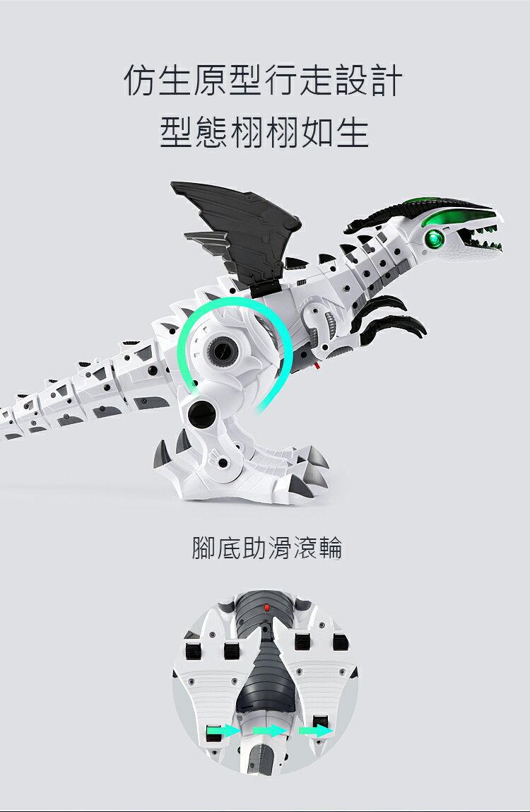 噴霧電動恐龍玩具 電動恐龍 噴霧恐龍 電動噴霧戰龍 機器龍大號 模型玩具 4