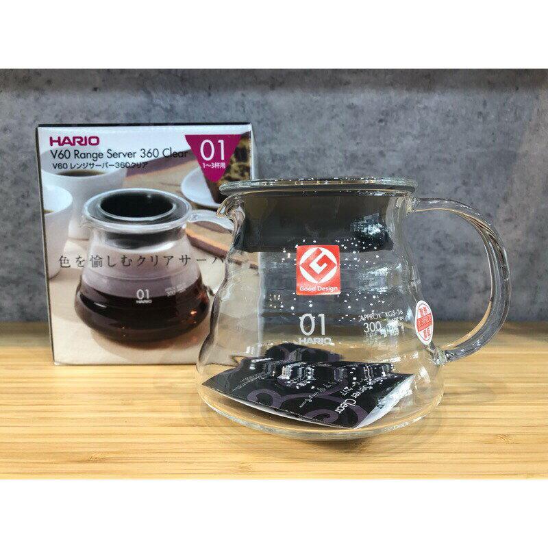 Hario XGS-36/60TB 玻璃壺 雲朵壺 分享壺 花茶壺 下壺『93 coffee wholesale』