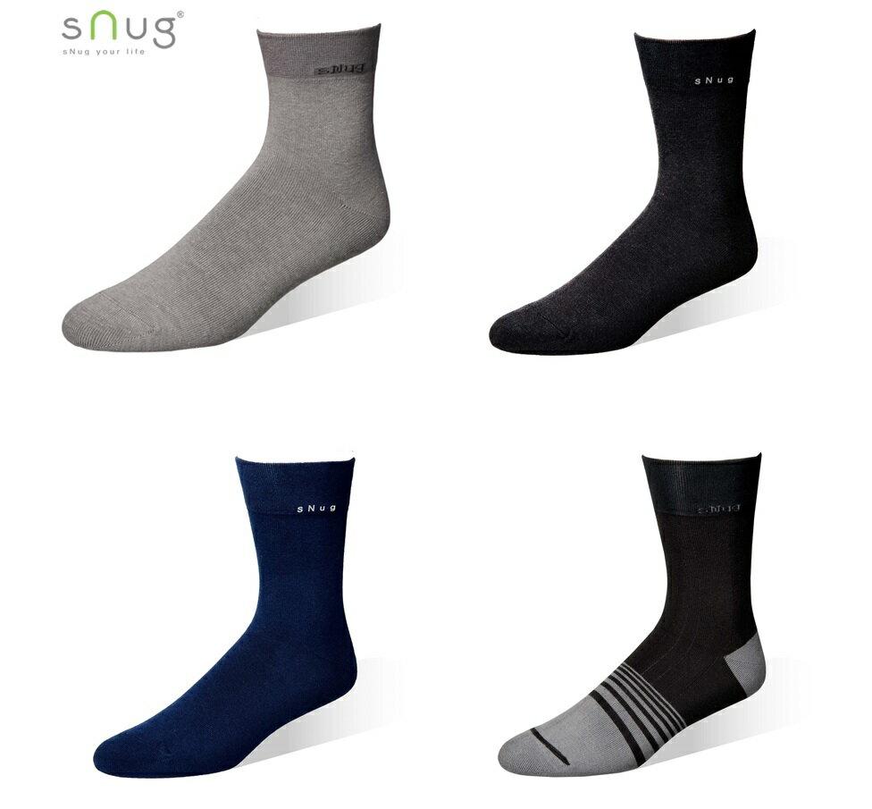 SNUG科技紳士襪 超強除臭襪 上班不尷尬 西裝襪-羽嵐服飾