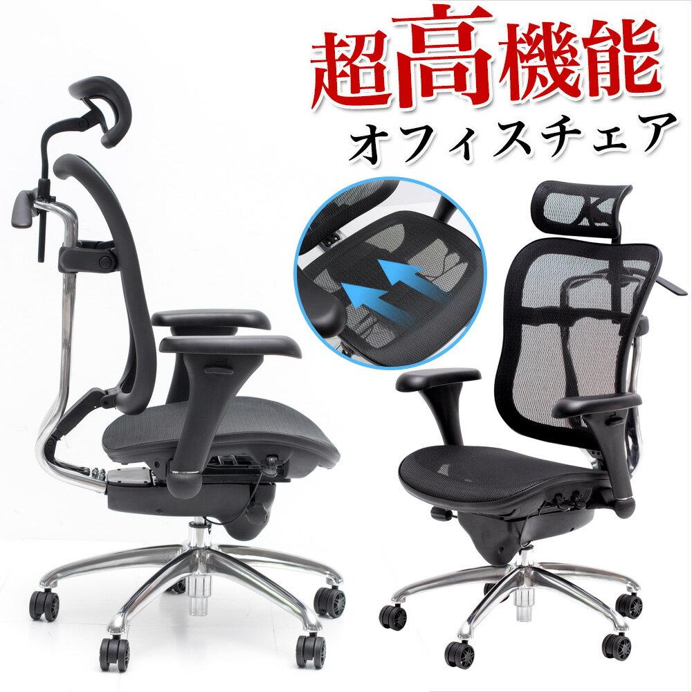辦公椅 / 書桌椅 / 電腦椅 職人設計高機能電腦椅 MIT台灣製 完美主義【I0256】 3