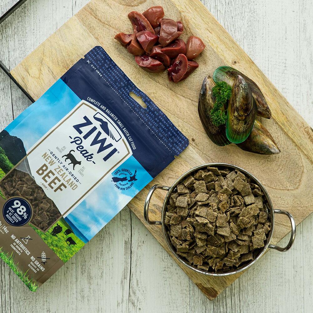 【SofyDOG】ZiwiPeak巔峰 98%鮮肉貓糧 鹿肉(400g,3件組) 2