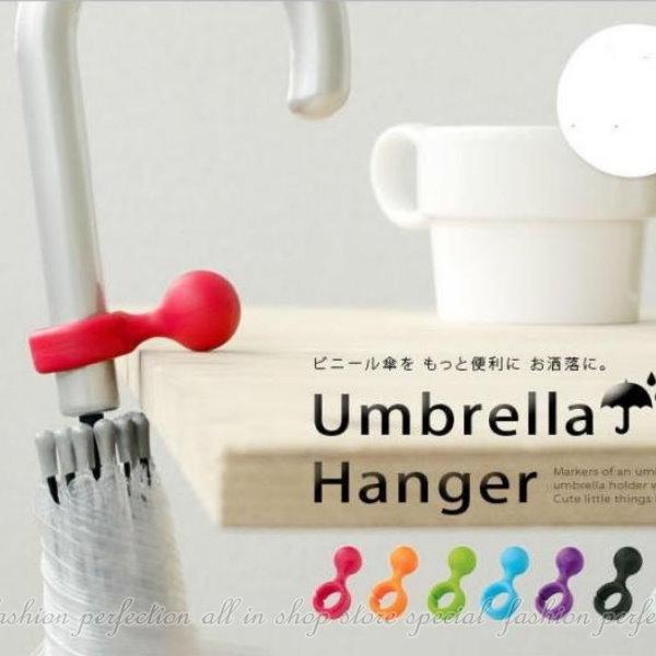 雨傘支架 雨傘掛勾 創意雨傘扣環 創意雨傘架 雨傘掛鉤【DK250】◎123便利屋◎