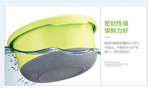 TOP-CHEF 不鏽鋼保鮮碗- 顏色隨機出貨(1200ML) [大買家] 2