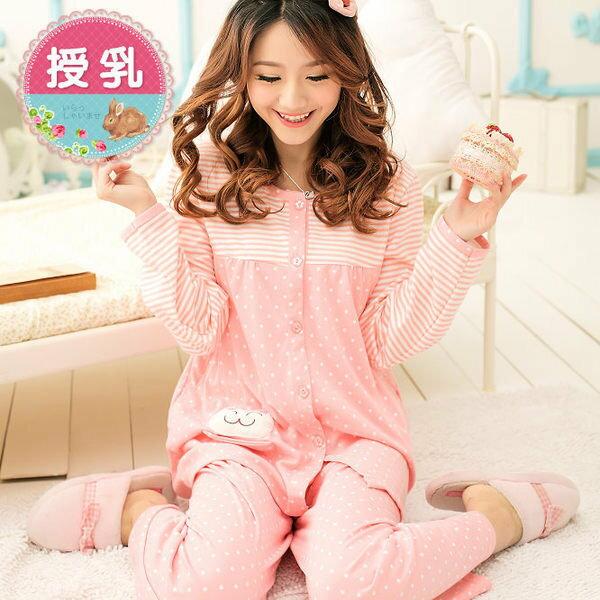 *漂亮小媽咪*繽紛法式 喵咪 拉鍊式 哺乳衣 孕婦睡衣 透氣 坐月子必備 月子服 TH-CAT