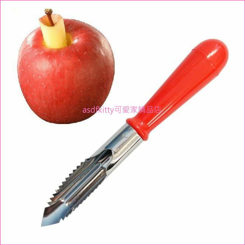 asdfkitty可愛家☆貝印 DH-7189紅色削皮去核刀/挖芯器-蘋果.水梨都可用-日本製