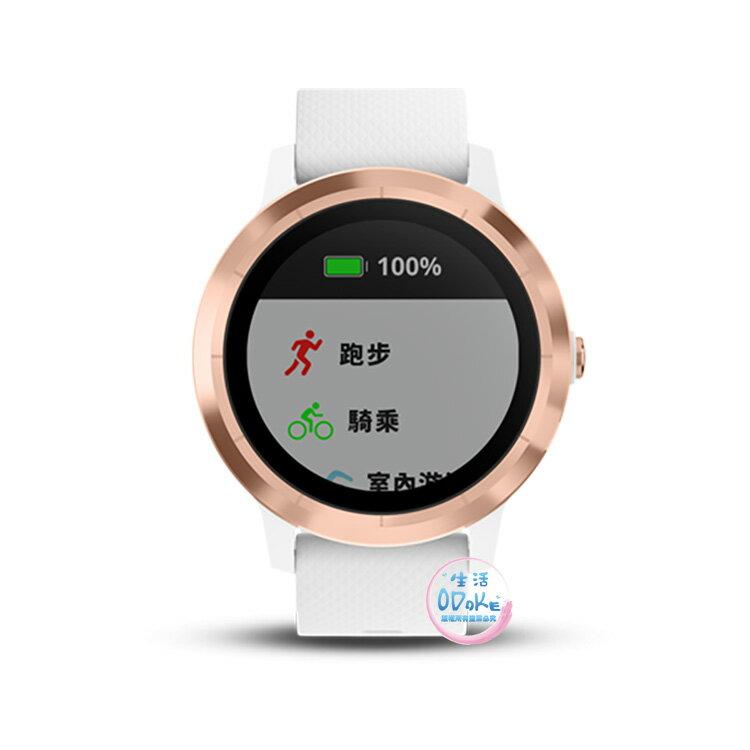 (領券現折100!) Garmin vívoactive® 3 GPS智慧腕錶 行動支付及腕式心律 運動手錶 vivoactive 3【生活ODOKE】 7