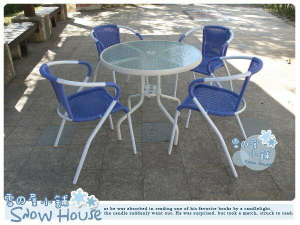 ╭~雪之屋小舖~╯~ 風暴~庭園休閒桌椅 戶外摩登椅A級品~天空藍一桌四椅