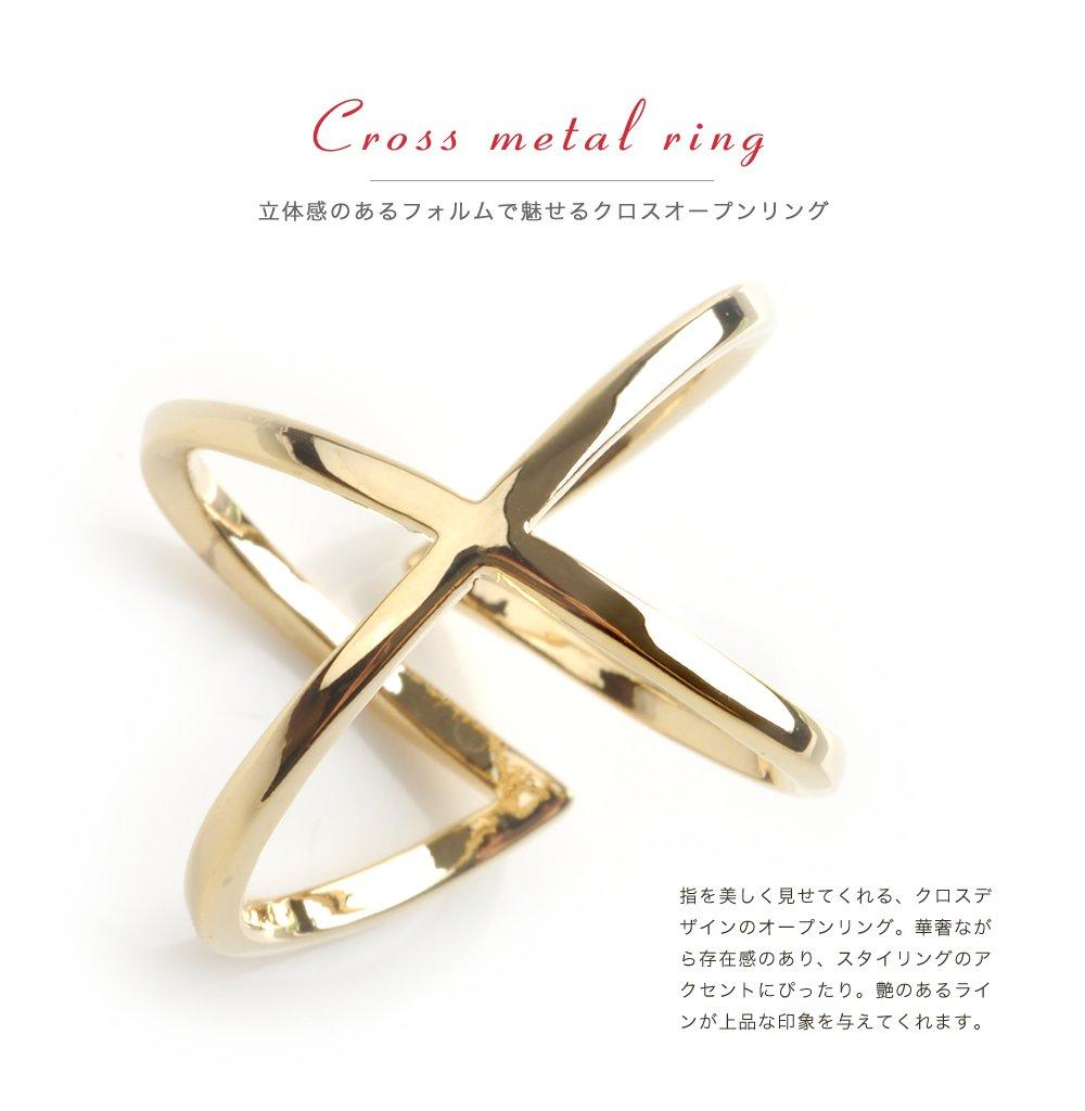 日本CREAM DOT  /  リング 指輪 レディース オープンリング 10号 ファッションリング クロスデザイン 大人 上品 エレガント 華奢 シンプル フェミニン ゴールド シルバー  /  qc0421  /  日本必買 日本樂天直送(990) 1