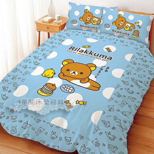 *華閣床墊寢具暢貨批發中心*《拉拉熊─小憩片刻》單人床包組【床包+枕套*1】台灣三麗鷗授權 MIT