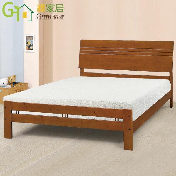 【綠家居】皮特時尚6尺實木雙人加大床台(不含床墊)