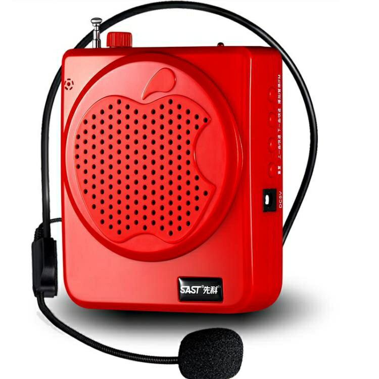 擴音器教師專用無線戶外導游迷你小蜜蜂話筒耳麥腰掛便攜喇叭yh