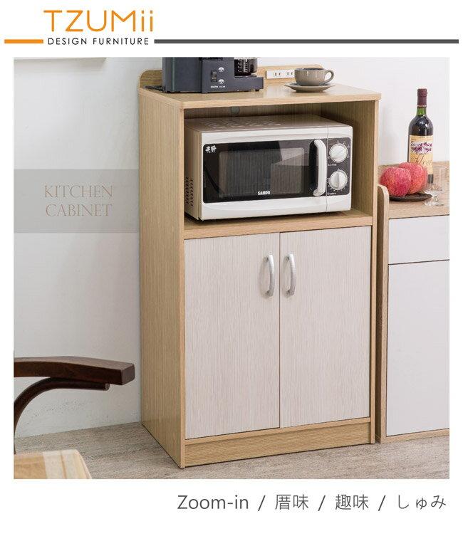 櫥櫃收納 / 櫥櫃 / 廚房 TZUMii 日式小清新雙門收納廚房櫃 2