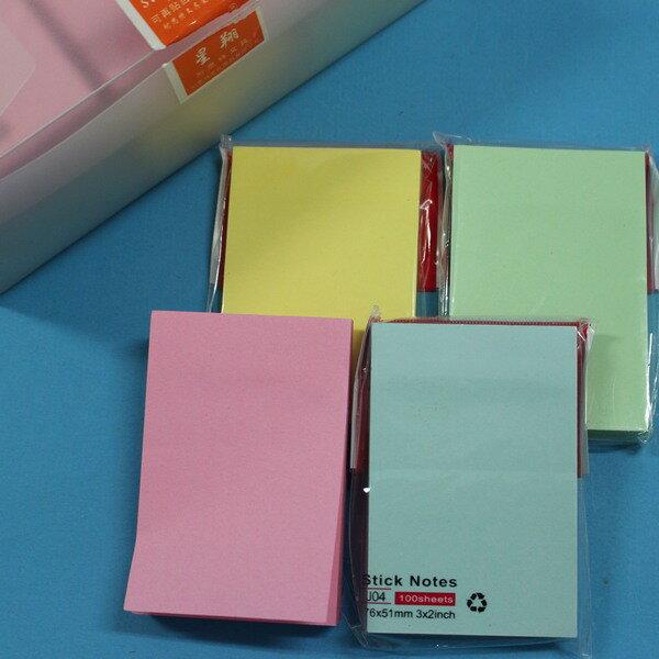 利貼 便利貼 G04方便貼 J04 便條本 F04 便條紙(4色)/一盒18本入{定10}76mm x 51mm~錸1463