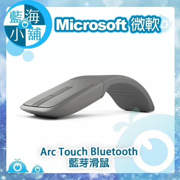 Microsoft 微軟 Arc Touch Bluetooth 藍芽滑鼠 (灰)