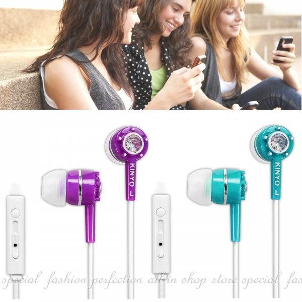 智慧型手機耳麥IPEM622 耳塞式耳機 麥克風 內耳耳機 高音質線控耳機 可調音量~HA