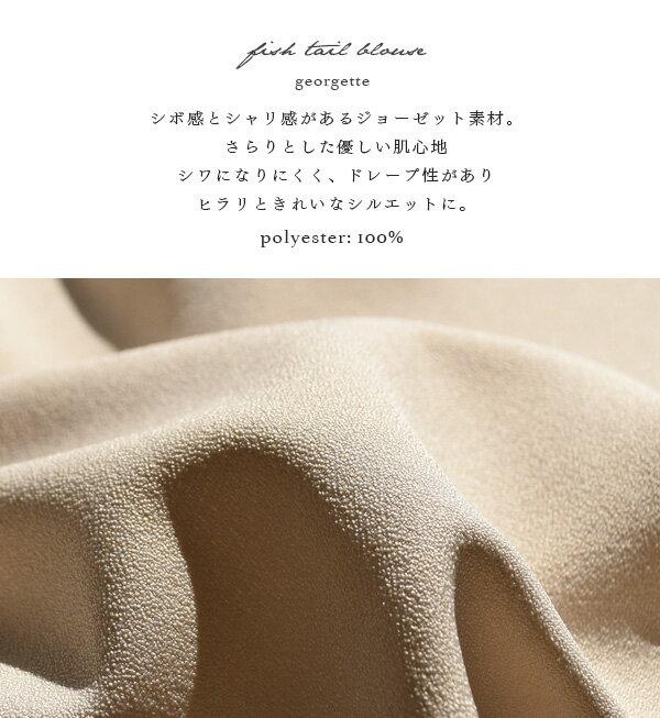 日本e-zakka / 簡約素色寬版V領上衣 / 32190-1900051 / 日本必買 代購 / 日本樂天直送(2900) 5