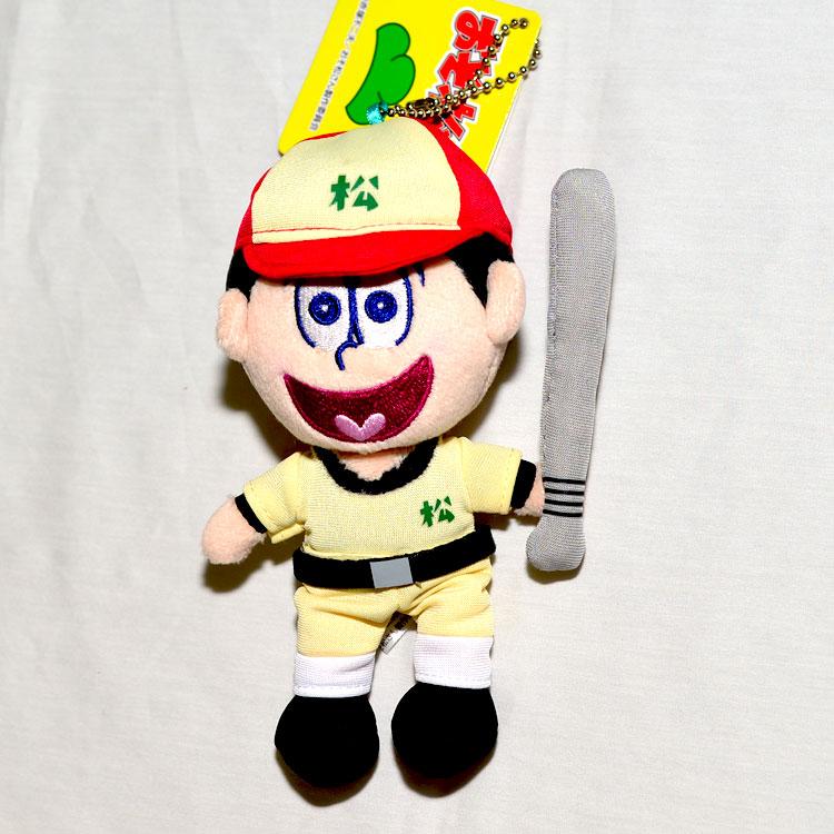 阿松 打棒球 玩偶 吊飾 帶回