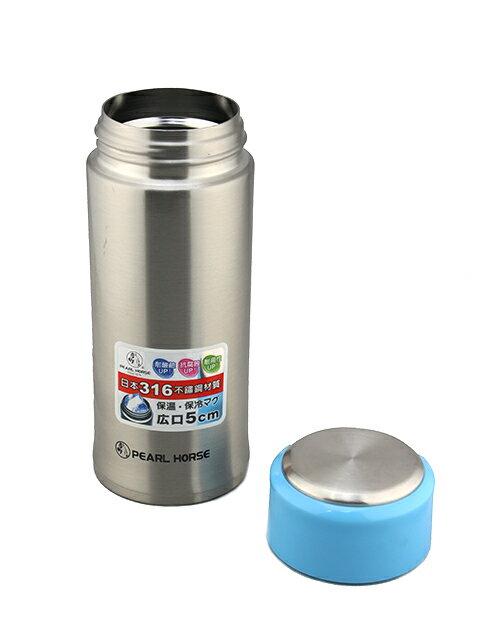 Pearl Horse 寶馬 SHWX5 316 保溫隨手杯 380ml 420ml 520ml 保溫瓶 保溫杯 不鏽鋼 保溫 保冷