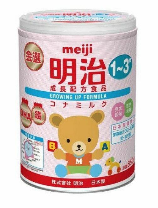 MEIJI 明治金選成長奶粉850g(1~3歲適用) - 2罐