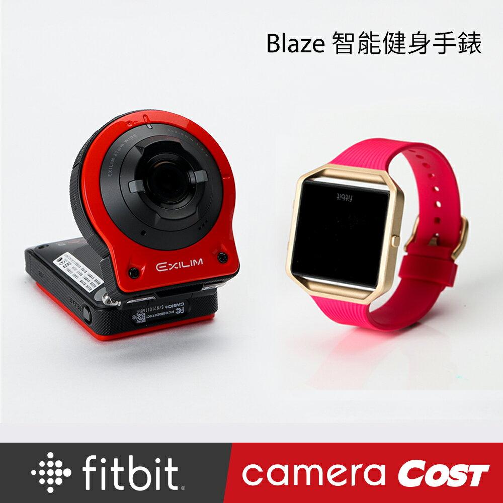 Fitbit Blaze 智能運動手錶 特別款 贈 Casio EX-FR10 運動相機 台灣公司貨 1