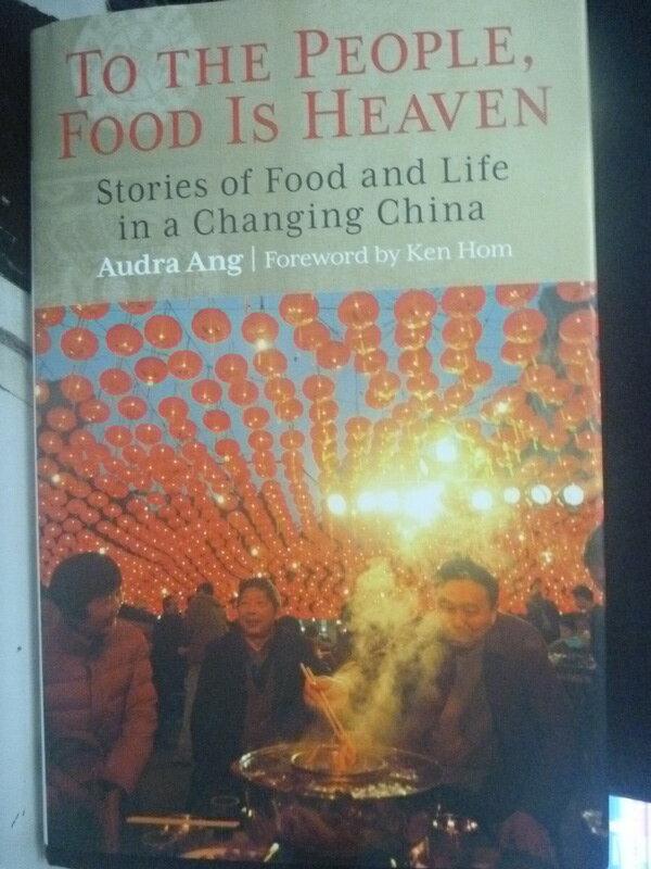 ~書寶 書T9/地理_ZEA~To the People Food Is Heaven: