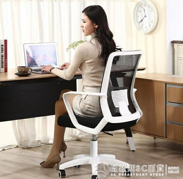 電腦椅 家用辦公椅子舒適轉椅現代簡約人體工學游戲靠背座椅 樂樂百貨