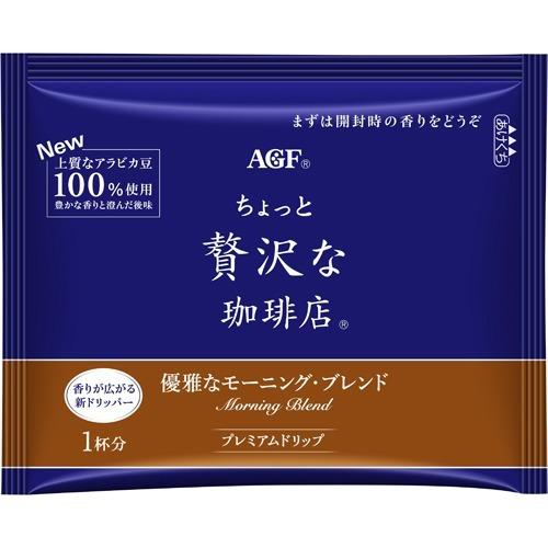 【AGF Maxim】華麗濾式濾掛咖啡-濃郁14入 112g 黑咖啡 研磨咖啡粉 3.18-4 / 7店休 暫停出貨 2