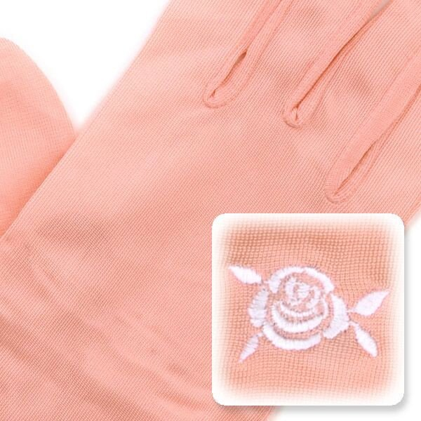 Ducato 玫瑰系防曬絲質修護套 1對 2
