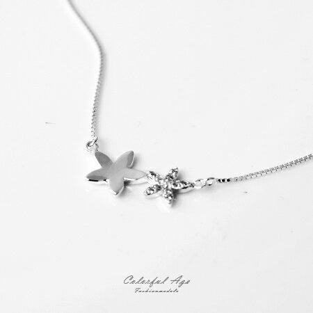 項鍊 水鑽雙花朵925純銀抗過敏頸鍊項鍊 細緻時尚耀眼浪漫氣質 柒彩年代【NPB4】