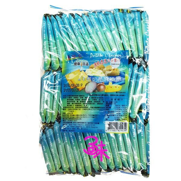 (馬來西亞) 健康日誌 洋芋脆餅-洋蔥奶酪 1包 408公克 89元 【4711402829439 】(洋芋脆餅) 另有蒜味,起士,泡菜,黑麻!