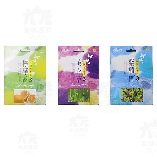 【九元生活百貨】生活大師3入衣物芳香袋-檸檬香 衣物芳香