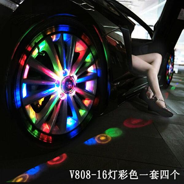 美琪超炫改裝汽車輪轂燈太陽能閃燈裝飾燈輪胎燈車輪燈通用