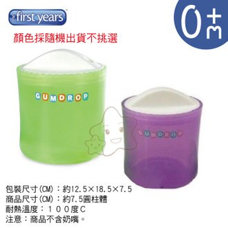 【大成婦嬰】the first years Gumdrop安撫奶嘴盒 (隨機出貨)