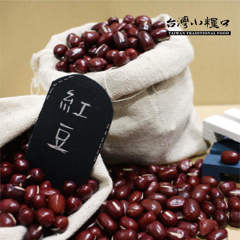 【台灣小糧口】五穀雜糧 ● 本產紅豆600g - 限時優惠好康折扣